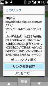screenshot_2016-10-21-19-48-291