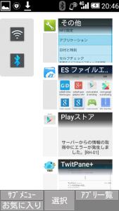 screenshot_2016-10-21-20-46-181