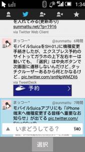 screenshot_2016-10-22-01-34-041
