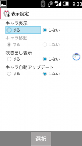 screenshot_2016-10-22-09-33-431