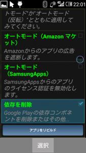 screenshot_2016-10-22-22-01-021