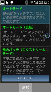 screenshot_2016-10-22-22-01-101