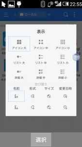screenshot_2016-10-22-22-55-221