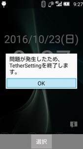 screenshot_2016-10-23-09-27-531