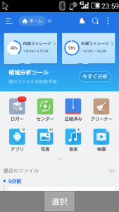 screenshot_2016-10-24-23-59-421