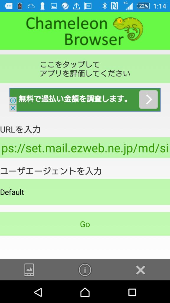 screenshot_2016-11-10-13-14-021