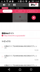 screenshot_20161011-1242351