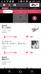screenshot_20161011-1242441