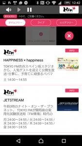 screenshot_20161011-1242531