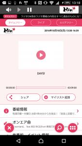 screenshot_20161011-1318031