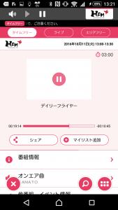 screenshot_20161011-1321271
