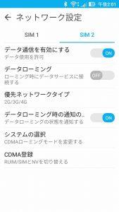 screenshot_20161110-140155