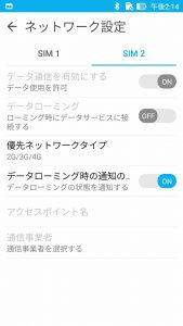 screenshot_20161110-141457