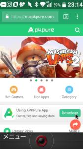 ガラホ(TORQUE X01、SH-01Jなど)にGoogle Playストア上のアプリを