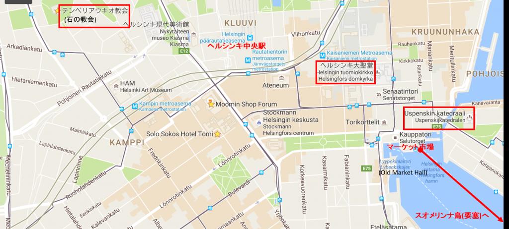 helsinki-citymap