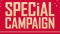 ドコモオンラインショップ、10人に1人3000円dポイントが当たるキャンペーンが再開!9/17まで