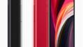 新型「iPhone SE」ドコモ・au・ソフトバンク価格まとめ!マスク必須なご時世にうれしいiPhone 8ベースの指紋センサ、スペックはiPhone 11レベルでさらに快適に!