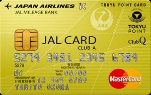 ANAマイラーこそ、イオンではJALカードとJMB WAONを組み合わせて使え!イオンではJALカードが必携アイテム!!