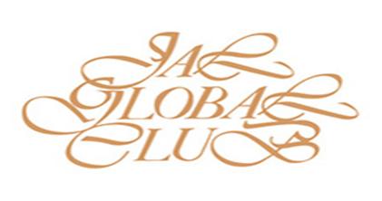 JAL グローバルクラブ(JGC)のメリットを、ANA SFCと比較してみた