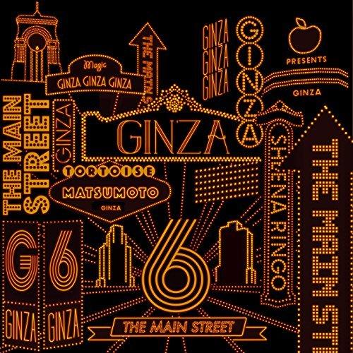 銀座のGINZA SIXのテーマ曲『目抜き通り』(椎名林檎&トータス松本)が4月20日よりAmazonでMP3ダウンロード開始してた!!!