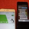 エクスプレス予約が使えないApple PayのモバイルSuicaの運用は、こうすることにした