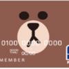 LINE Payカードは、現状Apple Payには登録できないが、Suicaアプリ紐づけのクレジットカードに登録可能(やり方更新しました)