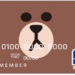 LINE Payカードは、現状Apple Payには登録できないが、Suicaアプリ紐づけのクレジットカードに登録可能